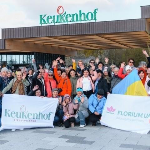 Тур в парк Кекенхоф (Голландия) с командой Florium.ua фото