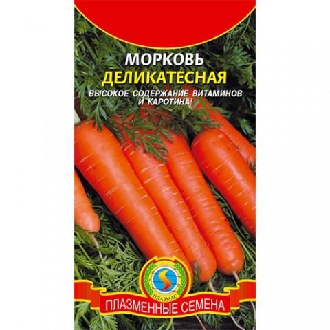 Морковь Деликатесная фото