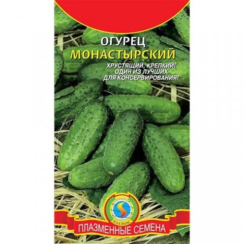 Огурец Монастырский ТМ Плазменные семена фото