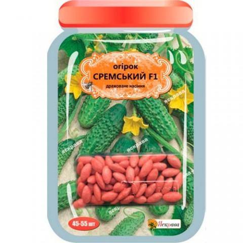 Огурец Сремский F1 дражированные семена фото