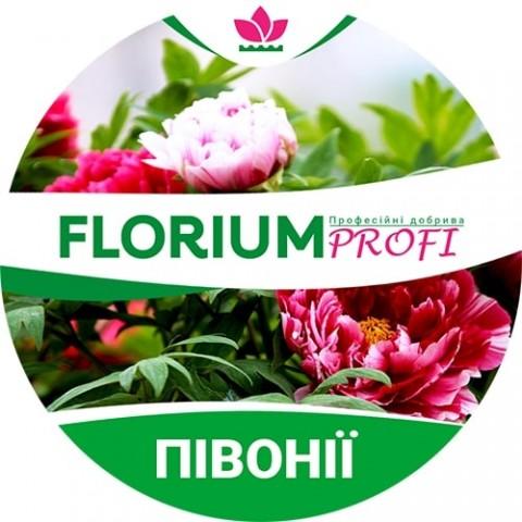 Удобрение для пионов (Florium Profi универсальное) 4м. 250г фото