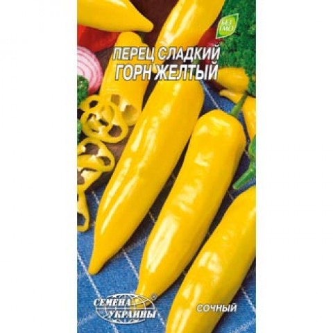 Перец сладкий Горн желтый фото