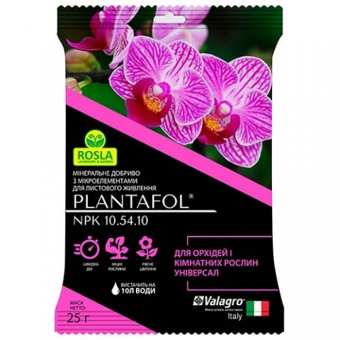 Комплексное минеральное универсальное удобрение для орхидей и комнатных растений, Plantafol (Плантафол), 25г, NPK 10.54.10 фото