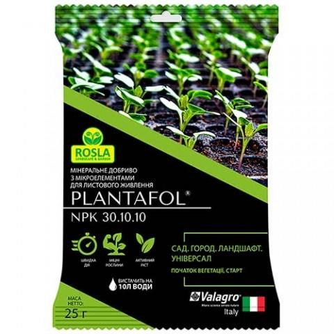 Комплексное минеральное универсальное удобрение для ландшафта, сада и огорода, Plantafol (Плантафол), 25г, NPK 30.10.10 фото