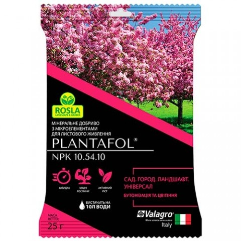 Комплексное минеральное универсальное удобрение для ландшафта, сада и огорода, Plantafol (Плантафол), 25г, NPK 10.54.10 фото