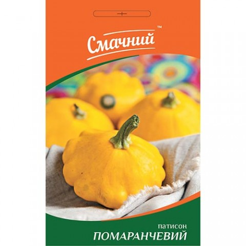 Патиссон Оранжевый фото