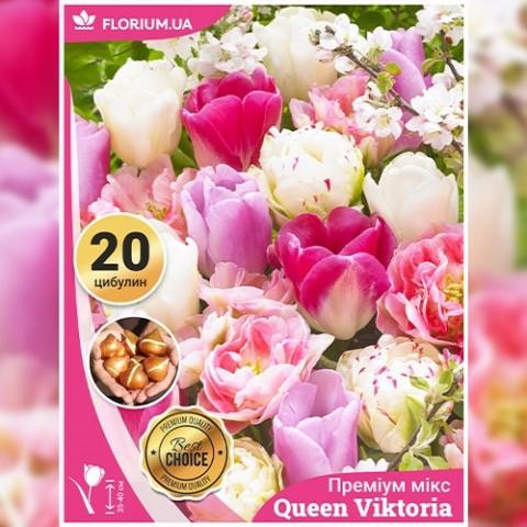Премиум Микс Королева Виктория (брендовый пакет) фото