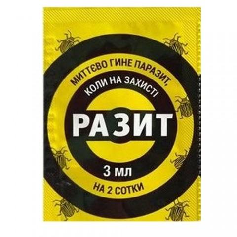 Инсектицид Разит к.с. Альфа Смарт Агро 3 мл фото