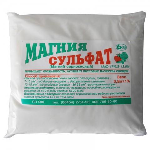 Сульфат магния 0,5 кг фото