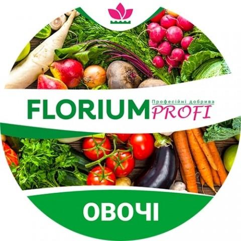 Удобрение для овощных культур (Florium Profi универсальное) 4м. 500г фото