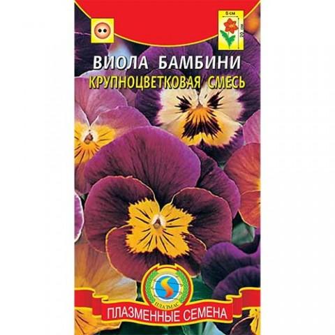 Виола Бамбини крупноцветковая смесь фото