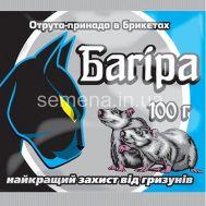 Багира парафиновые брикеты фото