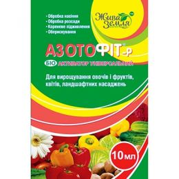 Азотофит-р универсальный фото