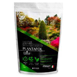 Комплексное минеральное универсальное удобрение для ландшафта, Plantafol Elite (Плантафол Элит), 100г, NPK 20.20.20 фото