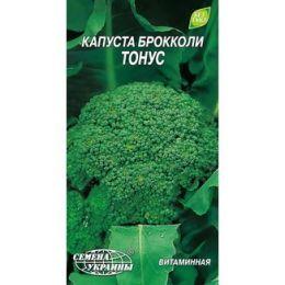 Капуста броколли Тонус фото