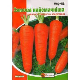 Морковь Зимняя вкусная пакет гигант фото
