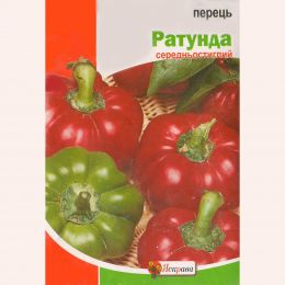 Перец Ратунда пакет гигант фото