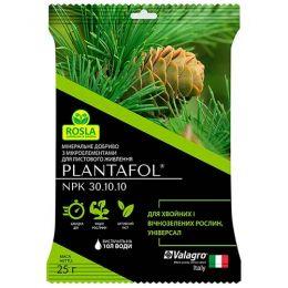Комплексное минеральное универсальное удобрение для хвойных и вечнозеленых растений, Plantafol (Плантафол), 25г, NPK 30.10.10 фото