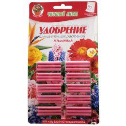 Чистый лист (палочки) для цветущих растений 30 шт фото