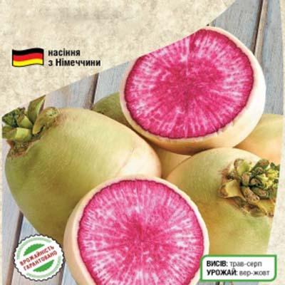 Купить Овочі-коренеплоди, Редька Червоне Серце