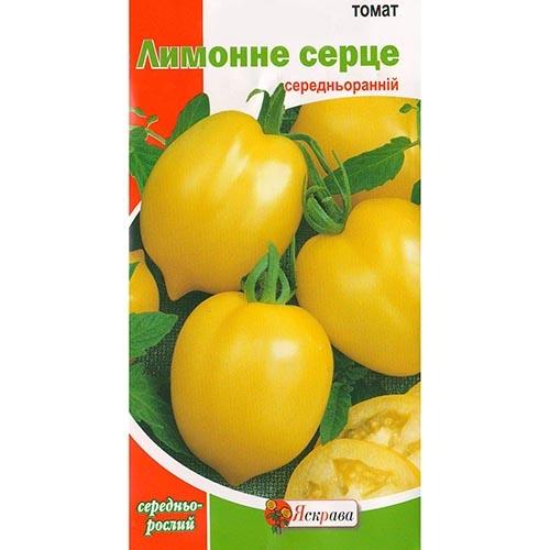 Купить ТМ Яскрава, Помідор Лимонне серце
